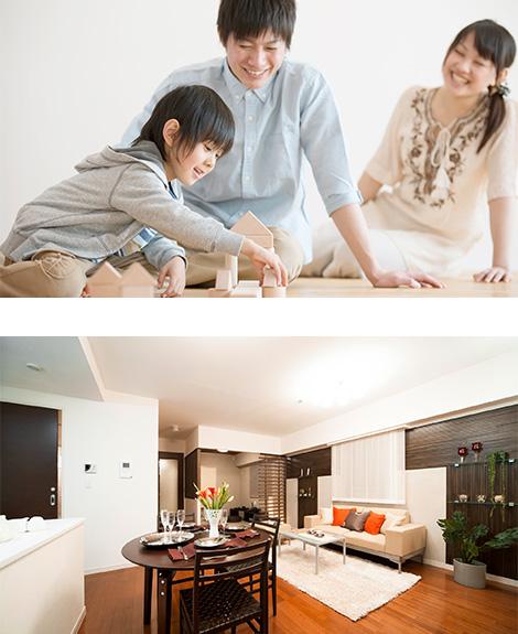 家族が住みやすい快適空間をご提案
